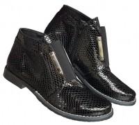 Zenska duboka cipela ART-557