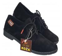 Zenske kozne cipele ART-451