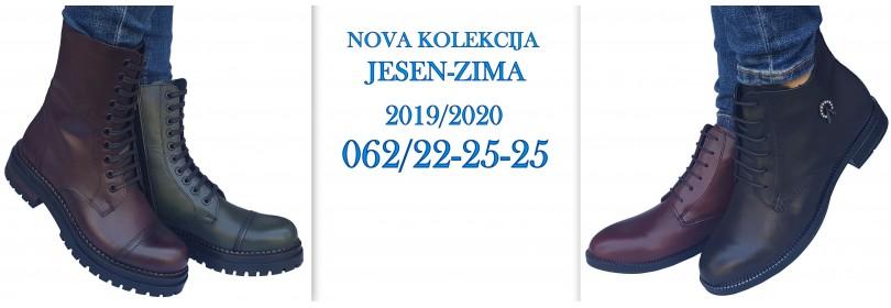 Obuća Saša Beograd ženske Cipele čizme Kvalitetna Obuća