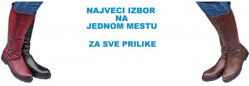 CIZME