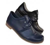 Zenska kozna cipela ART-17
